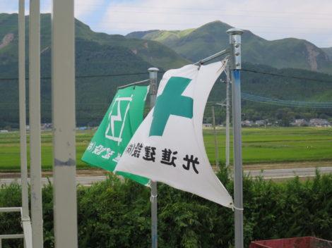 『熊本工業高等学校建築科 保護者向け進路説明会』に参加させていただきました!