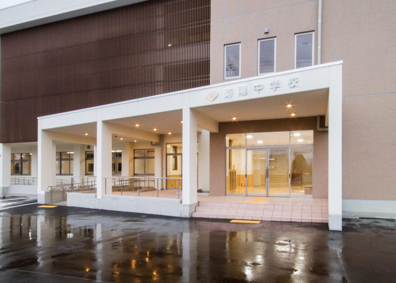 菊陽町立菊陽中学校イメージ