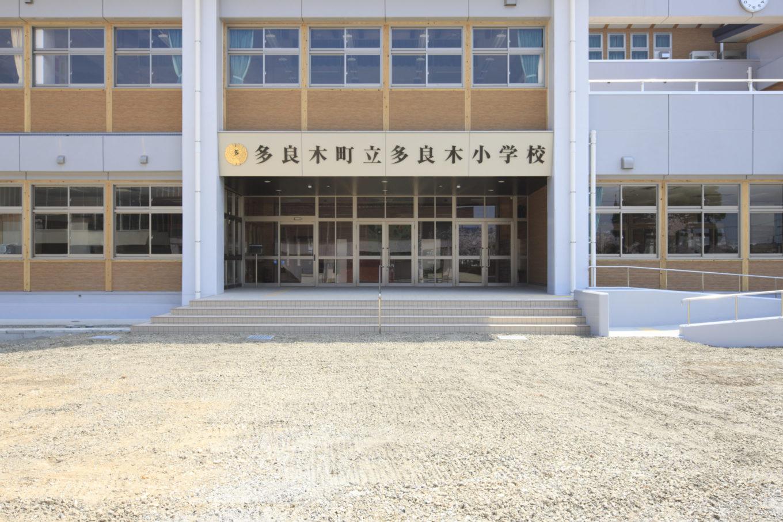 多良木町立多良木小学校イメージ