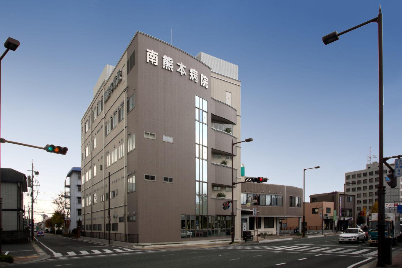 南熊本病院イメージ