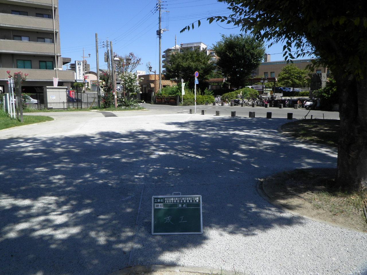 庄口公園北側から東区健軍2丁目間φ800粍配水管推進イメージ