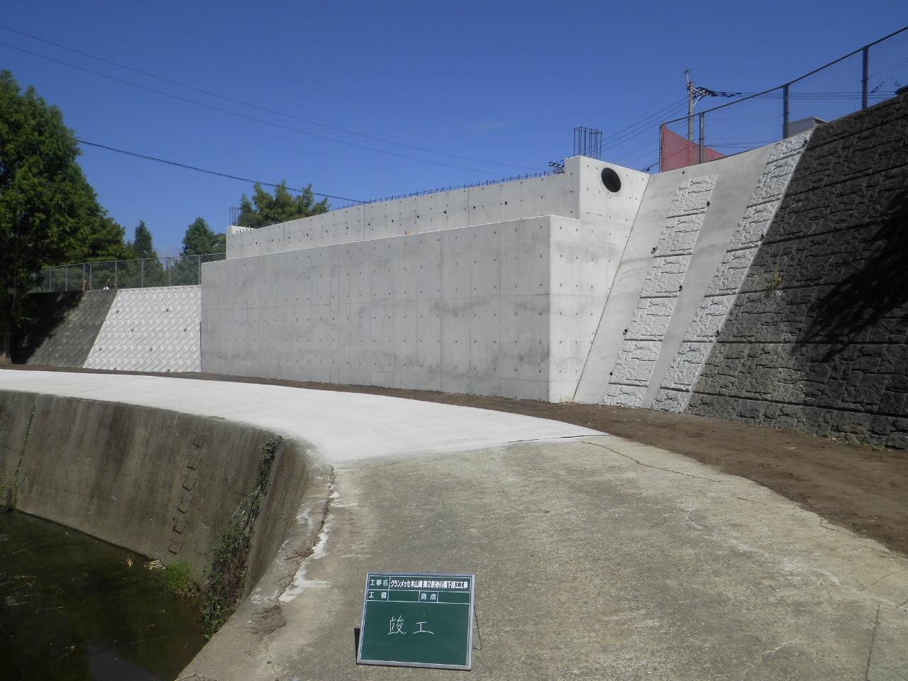 グランメッセ木山線第二鉄砂川橋下部工イメージ