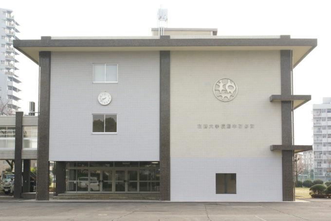 税務大学校熊本研修所イメージ