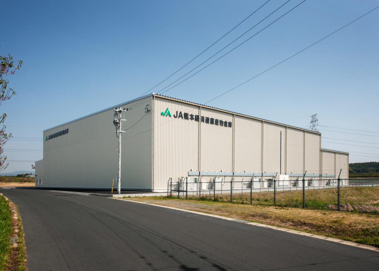 JA熊本経済連 農産物・物流基地 イメージ