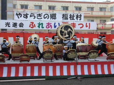 『やすらぎの郷 福祉村』夏祭りが開催されました!