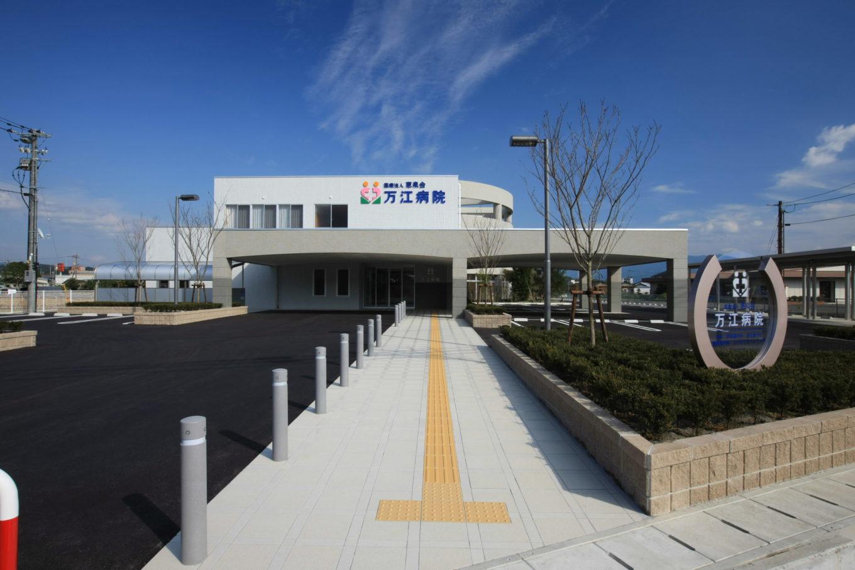 万江病院イメージ