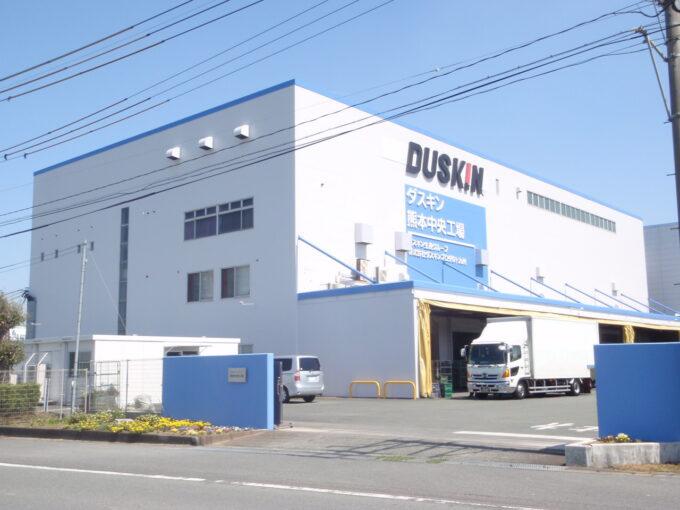 ㈱ダスキン 熊本中央工場イメージ