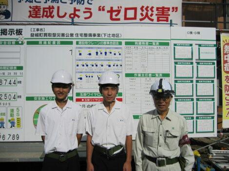 熊本工業高校建築科の生徒さんがインターンシップに来られました!