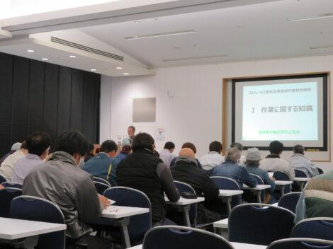『フルハーネス型安全帯使用作業特別教育』を安全協力会太樹會と合同で開催しました!
