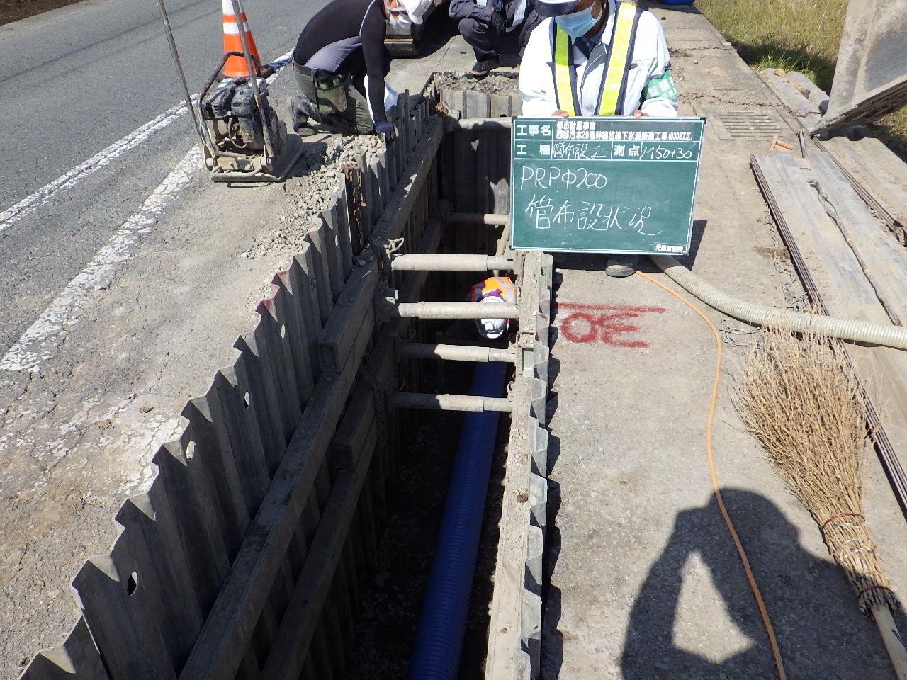 都市計画事業 西部汚水29号幹線枝線下水道築造工事(0308工区)イメージ