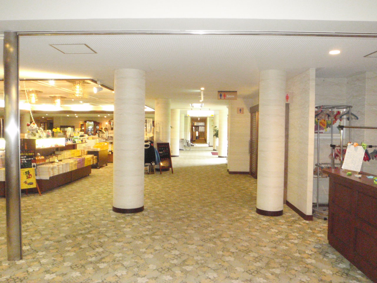 阿蘇プラザホテル(震災復旧、改修)イメージ