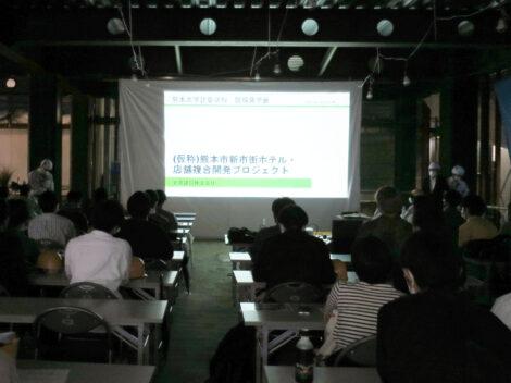 熊本大学工学部建築学科の学生さん達が現場見学にいらっしゃいました!